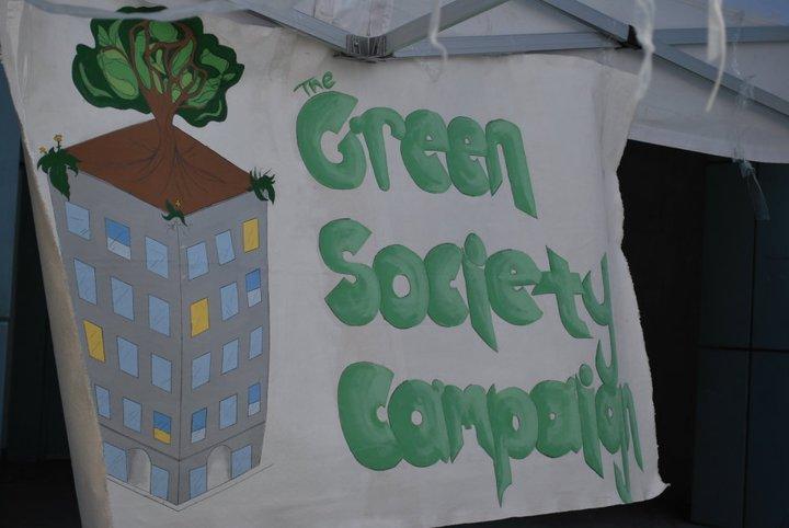 GSC Banner